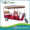 800W 48V india battery auto electrical rickshaw