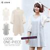 See-through sleeve one-piece dress - JR14012(JOUR)