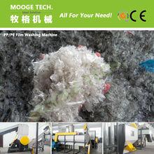 PP PE Plastic Waste Film Recycling Machine