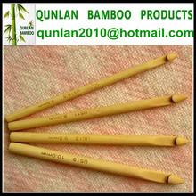 Natural Bamboo Flat Knitting Needles