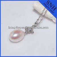 Teardrop shape pendant mounts for pearl