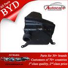 Hot Sale car BYD F3 Parts F3-1109122 RESONATOR model BYD F3
