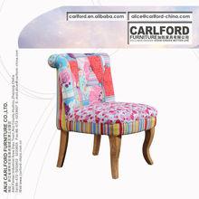 upholstered furniture E006-I (#Patchwork-02)