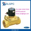 Normal closed brass electrically operated low pressure air solenoid water flow control valve SLGPC-2W350-35