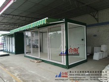coffe shop container house,solar panel constrction house , glass wall panel container