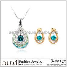 OUXI 2014 beautiful jewelry set made with Swarovski Elements S-20143