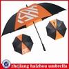 haizhou high-quality golf umbrella