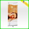 Stretch advertisement banner wholesale