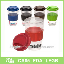 Beautiful Double wall Glass tea cup with silicone band