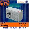 12v 7ah ups backup battery 12v light weight battery packs