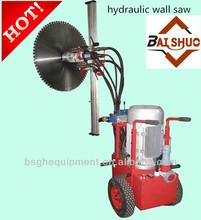 BSGH new design HWS- 600TM concrete splitting equipment,wall saw machine for cutting concrete and stone