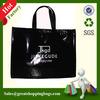 Customer's Designed Logo for Promotional Shopping Bags