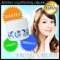 Made in Japan easy day & night dermaline skin whitening cream of 5 functions in 1 for repairing /nourishing damaged skin