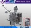 WHIII-F500 Best Price Powder Packing Machine For baby