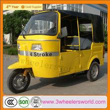alibaba website india bajaj cng auto rickshaw passenger tricycle/pedicab tuk tuk for sale