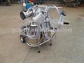 De ordenha máquina de extração com boa qualidade e baixo preço