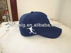 long bill baseball caps bulk new 2014 made in china