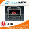 Kia-8843GD 8 inches touch screen kia sportage car dvd gps navigation system