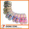 low heels fashion shoes sandals 2014,plastic making machines