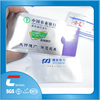 plastic sleeves for cards/rfid blocking wallet/rfid blocking card sleeves