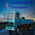 Pequeno 4 x 2 8 t caixa de carga caminhão