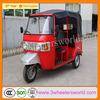 China Direct Manufacturer bajaj three wheeler auto richshaw price/ motorcycles-trike