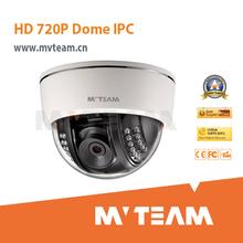 2MP 6mm lens 30m ir distance 720p Dome ip camera lan