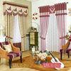 2014 latest hotel designs jacquard blackout curtains for sale