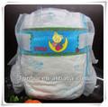 melhor qualidade de sono do bebê seco dipaer loja na china