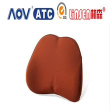 Linsen car leaf-shaped back massage cushion cover wholesale