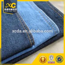 changzhou manufacturer!8oz indigo blue cotton denim fabric textile