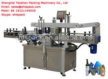 TS 920 automatic self adhesive labeling machine
