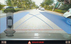 MMI 3G+ Q3 Intelligent Reverse Camera Interface provide parking guide