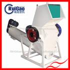 High Quality Plastic Film Recycling Machine