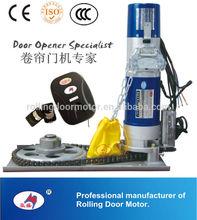 JMJ412/5.2-1P-(600Kg) Rolling shutter Door Motor/Roller door opener/Door Operators