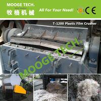 High Output Plastic Film Crusher Machine