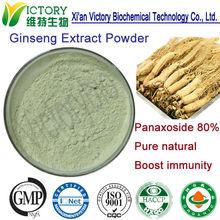 enhance immunity 100% natural Ginseng Extract Ginsenosides30%-80%