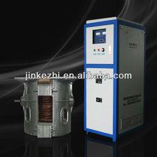 induction melting furnace for melting non ferrous alloys