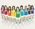 2014 de alta gama de uniformes de porristas personalizado