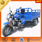 3 wheel dirt bike tricycle for food cargo use