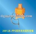 De plástico ajustable abanico plano abrazadera de un tubo de la boquilla de lavado para pretreatment pulverización túnel de recubrimiento en polvo línea