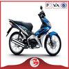 110cc Mini Cub Motorcycle