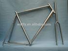 Waltly 700c titanium road bike frameset for racing