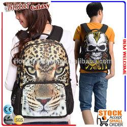 BBP101Custom made Animal Pattern backpack hiking backpack