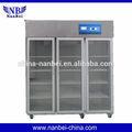 en posición vertical tipo 1500l refrigerador médica para la vacuna