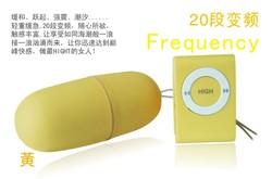 2014 New sex toy female vibration massager,clit Vibration Bullet,20 Frequencies MP3 vibrator