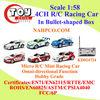 1:58 4CH R/C Racing Car In Bullet-shaped Box(6 Asst)