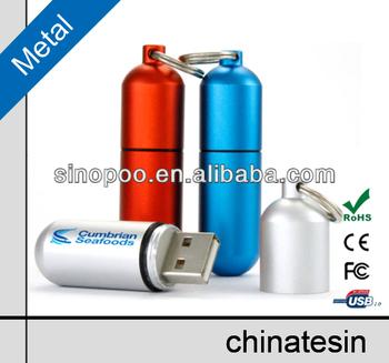 keychain metal medical usb flash drive, medical usb flash with logo free printing