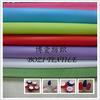 eco-friendly pvc coated ice bag fabric