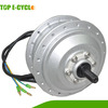 bafang 8 fun 250w rear wheel electric bicycle motor